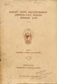 Bahan-bahan Guna Menjelaraskan Pribadi T.N.I. kepada Pribadi 1945; 1956.pdf