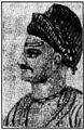 Bajirao 2 - Konkani Vishwakosh.png