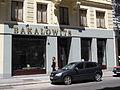 Bakalowits 9964.JPG
