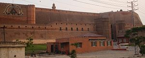 Bala Hissar, Peshawar - Pakistan's Frontier Corps is headquartered at the fort.