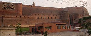 Fort of Bala Hisar, Peshawar, Pakistan