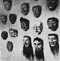 Balinese masks, Bali Where, What, When, How, p10.jpg