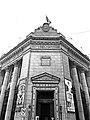 Banco central de reserva del Peru (museo de numismatica).jpg
