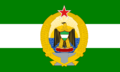 Bandera de Andalucía (alternativa).png