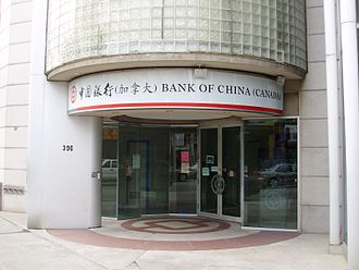 Bank of China (Canada) - A branch located in Toronto's Chinatown