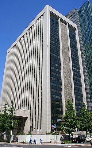 The Bank of Tokyo-Mitsubishi UFJ - Head Office in Marunouchi, Tokyo, Japan (former Mitsubishi Bank headquarters)