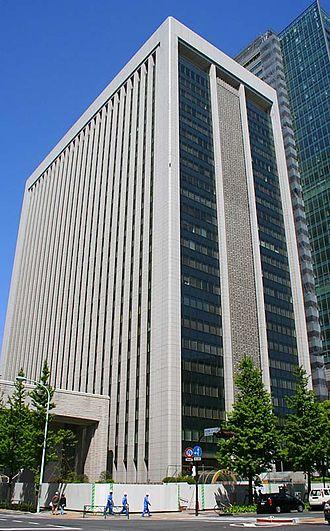 MUFG Bank - Head Office in Marunouchi, Tokyo, Japan (former Mitsubishi Bank headquarters)