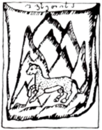 "Coat of arms of Ossetia - ""The banner of Ossetia"" Vakhushti Bagrationi, 18th century"