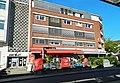 Barmbek-Nord, Hamburg, Germany - panoramio (57).jpg