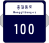 Basic of Numbering in South Korea (General Purpose)(Example 3).png