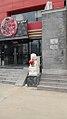 Beijing, China (37850099341).jpg