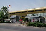 Beijing Air Catering Co Ltd (20170512135345).jpg