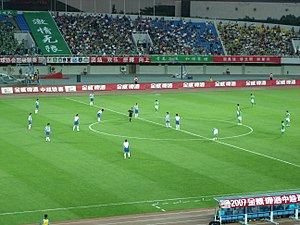 Football in China - A football match in China
