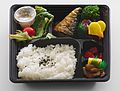 Bento box from a grocery store.jpg
