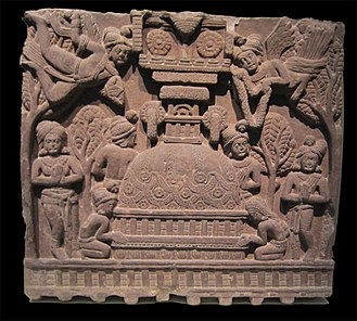 Bharhut - The Bharhut stupa, depicted on one of the friezes.