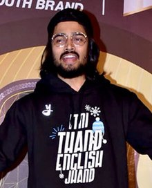 Bhuvan Bam at the launch of MTV Unplugged Season 8 (cropped).jpg