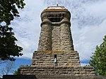Bismarckturm Reust 7.jpg
