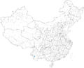 Blang autonomous prefectures and counties in China.png