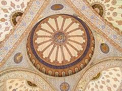 Blue Mosque Ceiling Blue Tiles