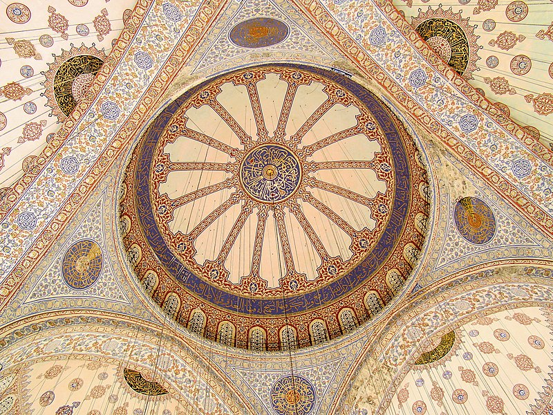 Dosya:Blue Mosque Ceiling Blue Tiles.JPG