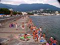 Boardwalk at Yalta Ukraine (3943053701).jpg