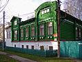 Bogorodsk. Teens Social Reabilitation Centre.jpg