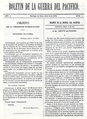 Boletin de la Guerra del Pacifico (numero 1).png