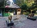 Borujerd Zoo 13.jpg