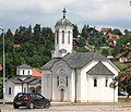Bosnia Pale St Gregori church IMG 9551.JPG