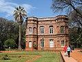 Botanical Garden (259554210).jpg