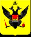 Bratslav COA (Podolia Governorate) (1796).png