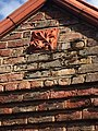 Brick detailing former cattle lairages Birkenhead.jpg