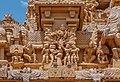 Brihadeeswarar Temple 3407.jpg