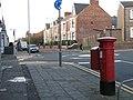 Brinkburn Avenue - geograph.org.uk - 1591751.jpg