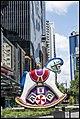 Brisbane Queen St Mall decoration-3 (31266923855).jpg