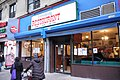 Broadway Restaurant (32287337798).jpg
