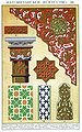 Brockhaus and Efron Encyclopedic Dictionary b39 232-7.jpg
