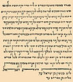 Brockhaus and Efron Jewish Encyclopedia e6 459-0.jpg