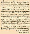 Brockhaus and Efron Jewish Encyclopedia e6 459-0.jpg