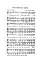 Brosur Lagu Kebangsaan - Indonesia Raya.pdf, p. 154.jpg