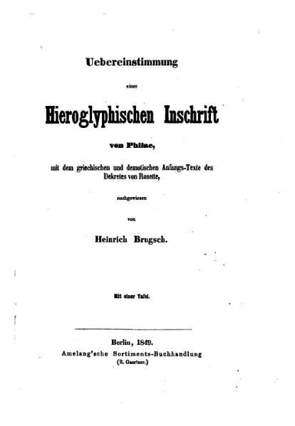 File:Brugsch Uebereinstimmung einer hieroglyphischen Inschrift.djvu