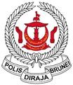 Brunei's Police Emblem.png