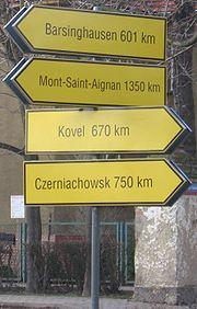 Four twinning towns of Brzeg Dolny, Poland