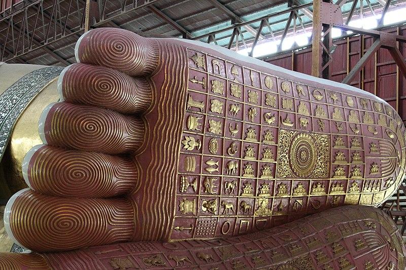 File:Buddha Footprint (1).jpg