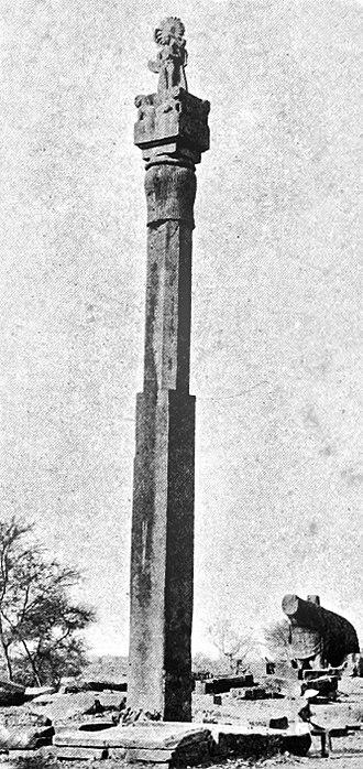 Budhagupta - The Buddhagupta pillar at Eran.