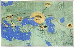 Bulgars - Bulgars subsequent migrations from Central Asia and Western Eurasia to the Europe.