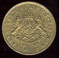 Bulgarian Coin 50 Stotinki 1937 Reverse.jpg