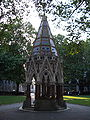 Buxton Memorial Fountain summer 2005.jpg