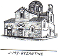 Byzantine Architecture PSF.png