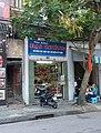 Cửa hàng Đại Chúng ở thành phố Nam Định (Dai Chung Store, Nam Dinh City, Vietnam).jpg